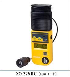 新コスモス電機 (COSMOS) (COSMOS) (XO-3262SC) デジタル酸素濃度計 XO-326IISC XO-326IISC (XO-3262SC), ハウスウエアネットショップ:9cdc72a7 --- officewill.xsrv.jp