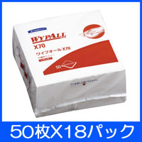 【在庫有り】日本製紙クレシア ワイプオール X70 335mm×343mm(50枚×18パック) (60570) 【大型】