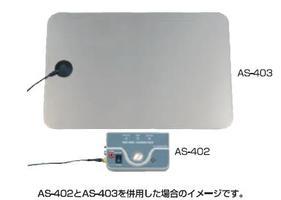 【直送品】 カスタム (CUSTOM) テスター AS-402 (838-1848)