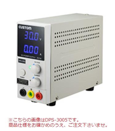 カスタム (CUSTOM) 直流安定化電源 DPS-3003 (756-7189)