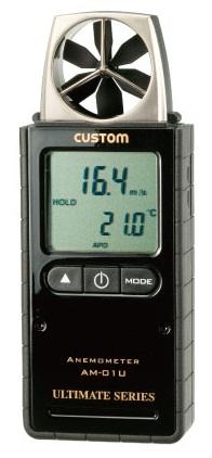 カスタム (CUSTOM) デジタル風速計 AM-01U (449-2048)