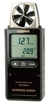 カスタム (CUSTOM) デジタル風速計 AM-02U (449-2056)