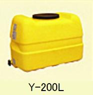 【直送品】 ダイライト ローリータンク Y-200L 【法人のみ、個人宅配送不可】 【大型】