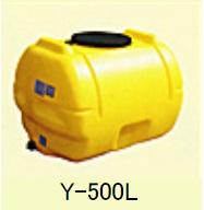 【直送品】 ダイライト ローリータンク Y-500L 【法人のみ、個人宅配送不可】 【大型】