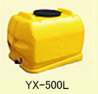 【直送品】 ダイライト ローリータンク YX-500L 【法人のみ、個人宅配送不可】 【大型】