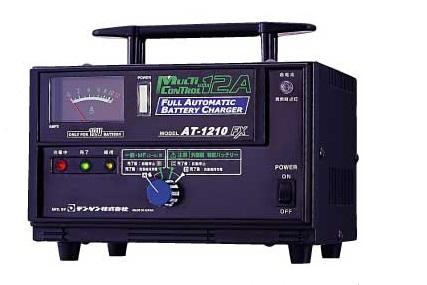 デンゲン 密閉対応充電器 AT-1210FX 〈ハイレートマックスシリーズ〉
