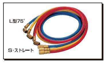 デンゲン チャージングホース CP-H1500E-S (3本セット)