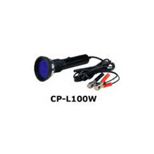 デンゲン 紫外線ランプ CP-L100W 〈蛍光剤リークキット交換部品〉