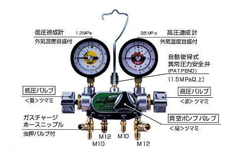 デンゲン マニホールドゲージ CP-MG313N 〈3バルブ方式〉