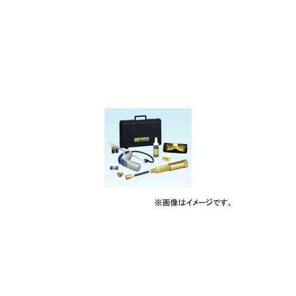【直送品】 デンゲン ガスリークテスター付蛍光剤リークキット CP-UV15LK