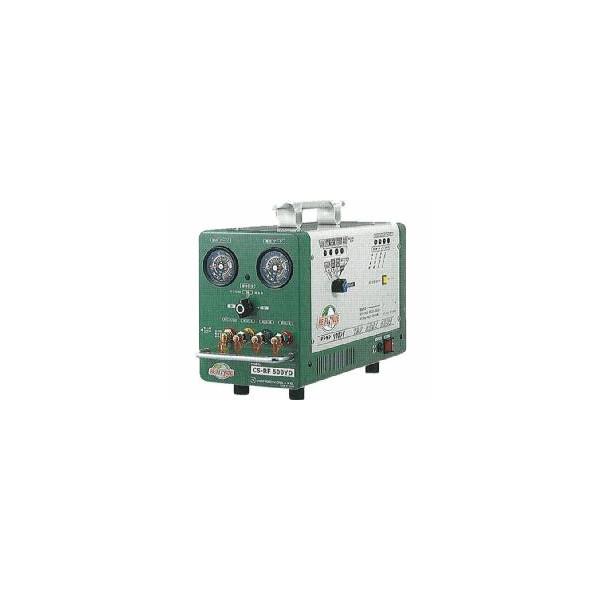 【代引不可】 デンゲン フロンガス回収装置 CS-RF500YD 〈リフロンデシリーズ〉 【メーカー直送品】