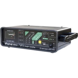 【直送品】 デンゲン バッテリーオートフォローシステム(ディスプレイマン) DM-10FL 〈DISPLAYMAN〉