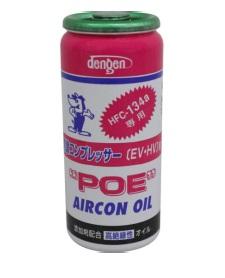 デンゲン POEオイル入りガス缶(12本入り) OG-1040FH 〈ハイブリッド車用〉