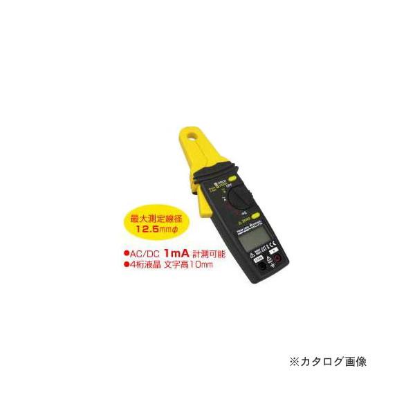デンゲン デジタル式クランプ(漏洩電流)メーター TRDM-100A
