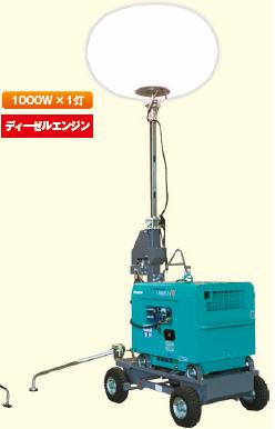 【代引不可】 Denyo (デンヨー) エンジン投光機 BL-101DW バルーンライト 【大型】