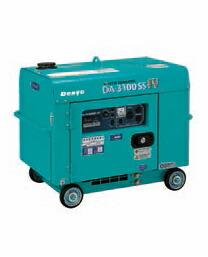 コンパクトさと使いやすさを両立した高性能発電機  【直送品】 Denyo (デンヨー) 小型ディーゼル発電機 DA-3100SS-IV 防音型 【大型】