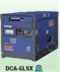 最小の電圧変動率と並形歪。安定した電力供給が可能な単相発電機  【直送品】 Denyo (デンヨー) ディーゼル発電機 DCA-6LSX 防音型 【大型】