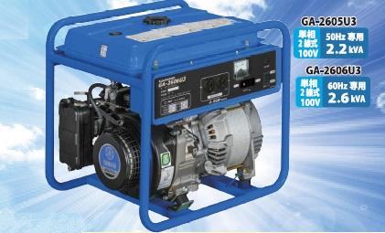 【直送品】 Denyo (デンヨー) ガソリンエンジン発電機 60Hz GA-2606U3 〈パイプフレーム/スタンダード〉 【大型】
