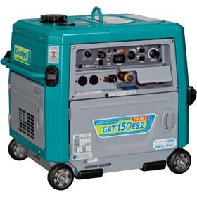 デンヨーのパワーソース!!  【直送品】 Denyo (デンヨー) エンジンTIG溶接機 GAT-150ES2 超低騒音型 【大型】