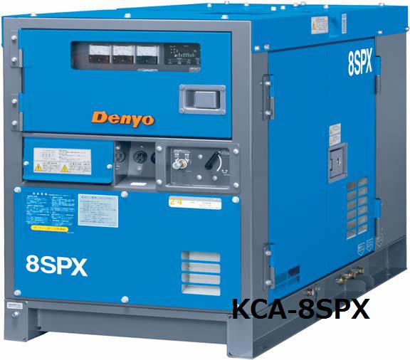 灯油で動く発電機  【直送品】 Denyo (デンヨー) 単相エンジン発電機 KCA-12SPX 灯油仕様 【大型】