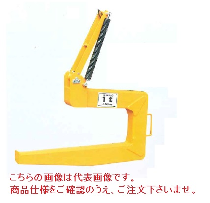 【直送品】 イーグル・クランプ コイルフック(スプリング調芯式) CH-3 (00232030)