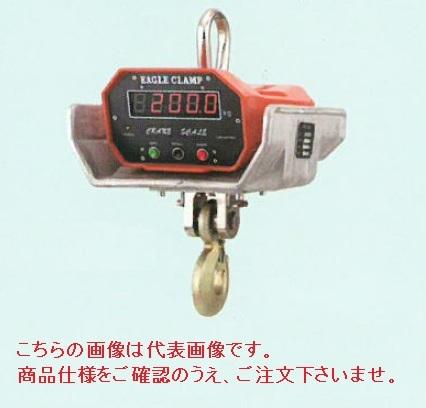 【直送品】 イーグル・クランプ でじスケール OCS-XZ-APN-1 (00CSA011) (無線通信機能なし、隔熱板付)