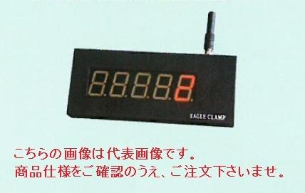 【直送品】 イーグル・クランプ でじスケール LEDディスプレイ(PC連携機能付) (00CSP011)