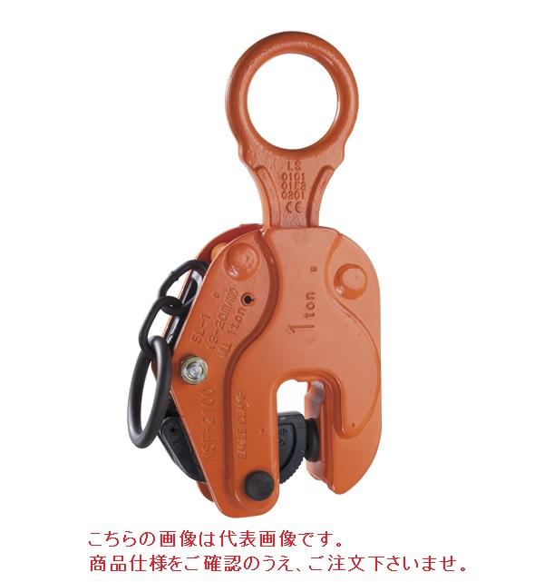 世界のあらゆる工事・製造現場で選ばれている! 【直送品】 イーグル・クランプ 鉄鋼縦つり用クランプ SL-7 (5~50) ローレット仕様 (0107R500)
