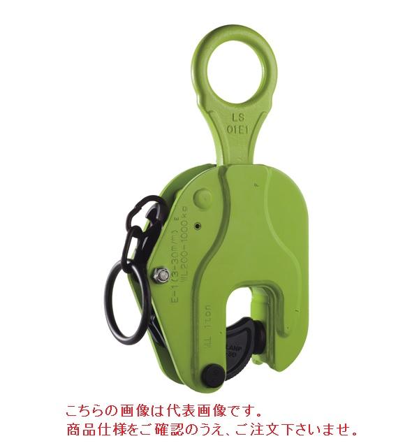 【直送品】 イーグル・クランプ 鉄鋼縦つり用クランプ E-500 (3~20) ローレット仕様 (01E0R200)