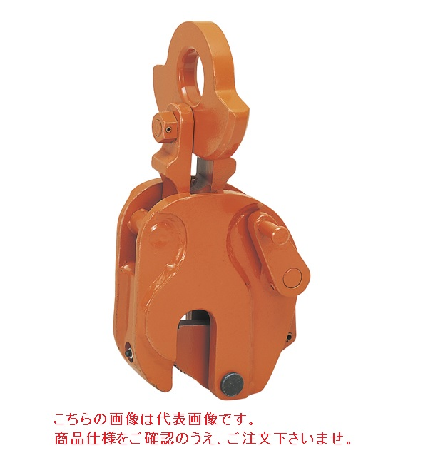 世界のあらゆる工事・製造現場で選ばれている!  【直送品】 イーグル・クランプ 鉄鋼縦つり用クランプ RST-2 (3~25) ローレット仕様 (0402R251)