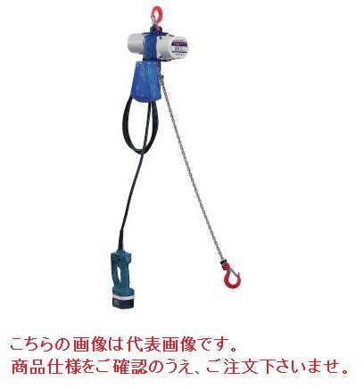 【直送品】 イーグル・クランプ 電池式ポータブルホイスト(プチホイスト) BBC 250kg 揚程15m (0BBC2515)