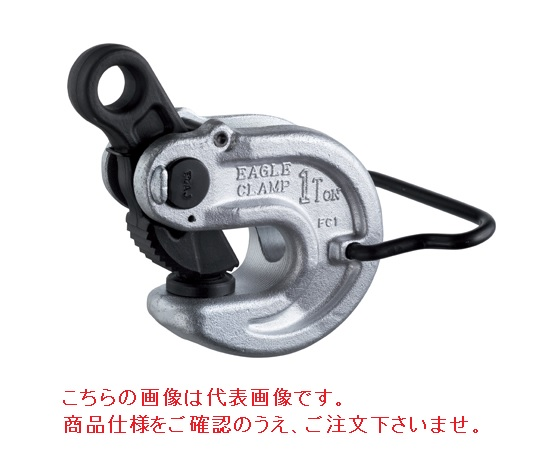 【直送品】 イーグル・クランプ 形鋼横つり用クランプ VAN-1 (3~20) ローレット仕様 (16N1R200)