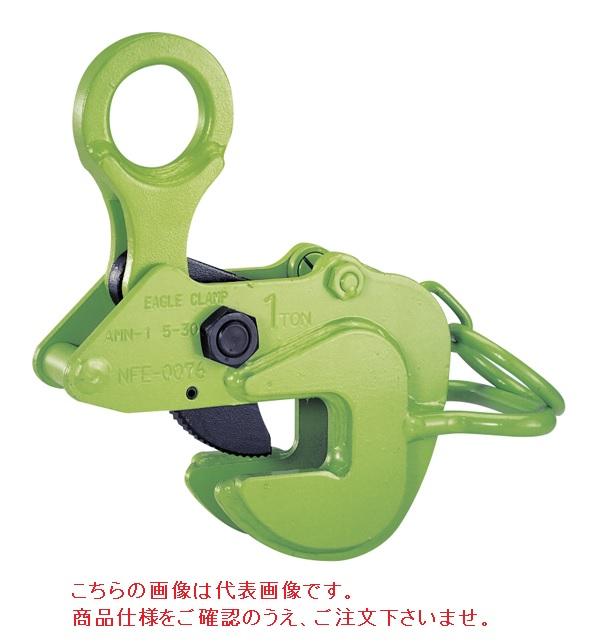 世界のあらゆる工事・製造現場で選ばれている!  【直送品】 イーグル・クランプ 形鋼横つり用クランプ AMN-2 (5~35) (18N20350)