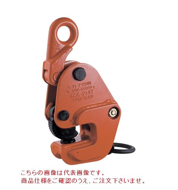 世界のあらゆる工事・製造現場で選ばれている! 【直送品】 イーグル・クランプ 形鋼横つり用クランプ G-5 (5~40) ローレット仕様 (1905R400)