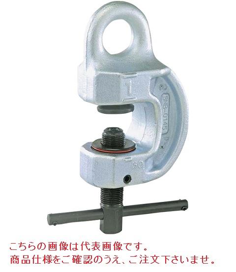 【直送品】 イーグル・クランプ ねじ式広開口クランプ SBN-300 (1~25) (2700325N)