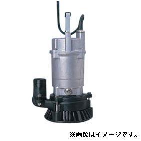 【直送品】 エバラポンプ(荏原製作所) EX2型 一般工事排水用水中ポンプ 22EX25.4S (0.4kw 100V 50HZ)