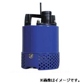 【直送品】 エバラポンプ(荏原製作所) EZ型 一般工事排水用水中ポンプ 50EZA6.45S (0.45kw 100V 60HZ)