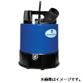【直送品】 エバラポンプ(荏原製作所) EZQ型 残水排水用水中ポンプ 50EZQ6.45S (0.45kw 100V 60HZ)
