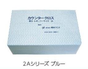 エブノ カウンタークロス 2Uシリーズ (100枚X9袋) 薄手