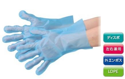 エブノ ポリエチレン手袋 No.3054 SS ブルー 6000枚(100枚×60袋) エブケアエンボス絞り