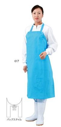 エブノ エプロン No.617 L ブルー 100枚 EVAエプロン