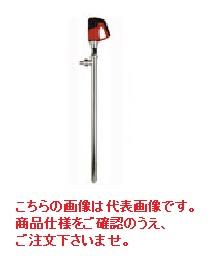 【直送品】 エレポン化工機 高粘度液用ポータブルポンプ CB-555S-B