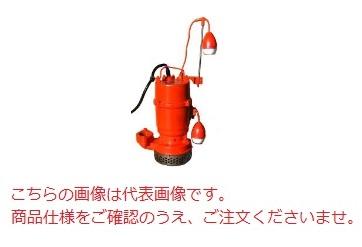 【直送品】 エレポン 水中ポンプ ADII-400S-50Hz (ADII-400S-5) (100V/50Hz) 汚水用