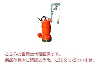【直送品】 エレポン 水中ポンプ AII-750-2TA-60Hz (AII-750-2TA-6) (200V/60Hz) 汚水用