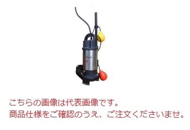 【直送品】 エレポン 水中ポンプ EP-400-2TD-60Hz (EP-400-2TD-6) (200V/60Hz) 汚物用