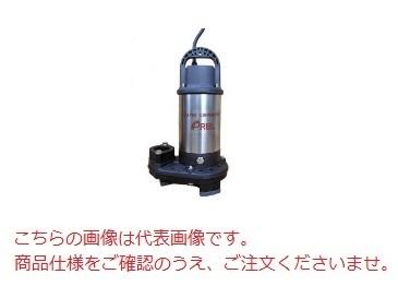 【直送品】 エレポン 水中ポンプ EPG-250-2T-60Hz (EPG-250-2T-6) (200V/60Hz) 汚物用