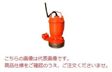 【直送品】 エレポン 水中ポンプ JII-250-2T-60Hz (JII-250-2T-6) (200V/60Hz) 汚水用
