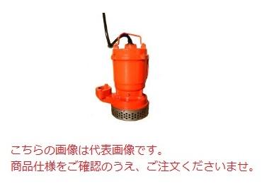 【直送品】 エレポン 水中ポンプ JIIH-400-2T-60Hz (JIIH-400-2T-6) (200V/60Hz) 汚水用