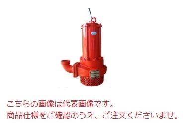 【直送品】 エレポン 水中ポンプ KM3G-74-60Hz (KM3G-74-6) (200V/60Hz) 汚水用