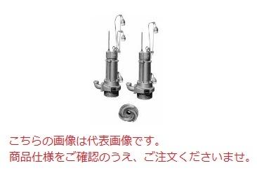【直送品】 エレポン 水中ポンプ KMDNII-32B-50Hz (KMDNII-32B-5) (200V/50Hz) 汚水用
